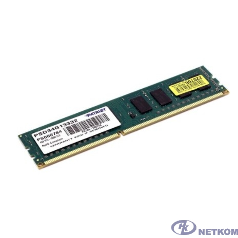 Patriot DDR3 DIMM 4GB (PC3-10600) 1333MHz PSD34G13332