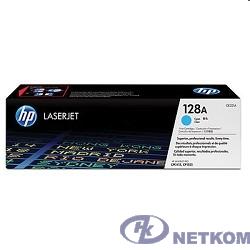 HP CE321A Картридж 128A ,Cyan {CLJ Pro CM1415FN/CM1415FNW/CP1525N/CP1525NW, Cyan, (1300 стр.)}
