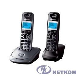 Panasonic KX-TG2512RU1 {Доп трубка в комплекте, АОН, Caller ID, спикерфон, полифония}