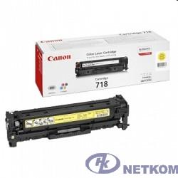 Canon Cartridge 718Y  2659B002 Картридж для Canon LBP7200Cdn/MF8330Cdn/MF8350Cdn, Желтый, 2900стр. (GR)