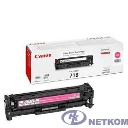 Canon Cartridge 718M 2660B002 Картридж для Canon LBP7200Cdn/MF8330Cdn/MF8350Cdn, Пурпурный, 2900стр. (GR)