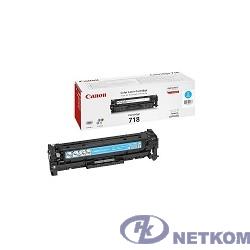 Canon Cartridge 718C 2661B002 Картридж для Canon LBP7200Cdn/MF8330Cdn/MF8350Cdn Голубой, 2900стр. (GR)