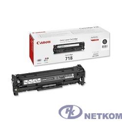 Canon Cartridge 718Bk  2662B002 Картридж для Canon LBP7200Cdn/MF8330Cdn/MF8350Cdn, Черный, 3400 стр  (GR)