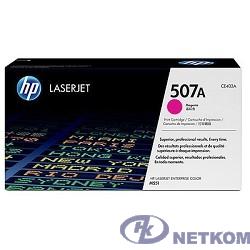 HP CE403A Картридж ,Magenta{CLJ M551, Magenta, (6000стр.)}