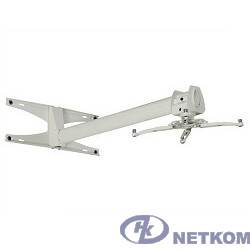 Wize WTH140 (!в 2-ух коробках!) Крепление для короткофокусного проектора, кабельный канал, длина штанги 140 см, нагрузка 20 кг, проектор может находится в любом месте по всей длине штанги