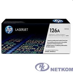 HP CE314A  Барабан {LaserJet Pro CP1025 (7000стр)}