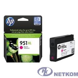HP CN047AE Картридж №951XL, Magenta {OfficeJet Pro 8100/8600, Magenta}
