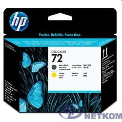 HP C9384A Печатающая головка №72, Matte Black & Yellow {DJ T610/T620/T770/T1100/T1120/T1200, Matte Black & Yellow}