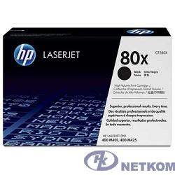 HP CF280X Картридж,Black{LaserJet Pro 400 M401/M425, Black, (6900стр.)}