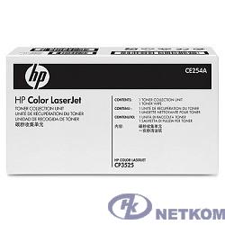 HP CE254A Бункер для сбора тонера CLJ CM3530/CP3525, (CC468-67910)