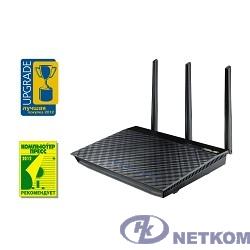 ASUS RT-AC66U AC1750 (802.11ac Dual-Band Wireless-AC1750 Gigabit Router)